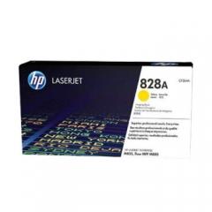 惠普(HP)828A (CF364A) 黄色成像鼓 30000页 适用M855/M880    HC.1404
