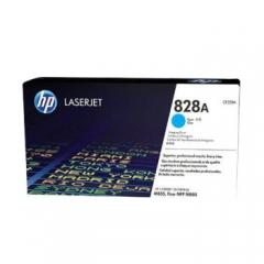 惠普(HP)828A (CF359A) 青色成像鼓 30000页 适用M855/M880     HC.1405
