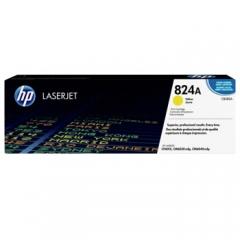 惠普(HP)CB382A 黄色硒鼓 824A (适用CP6015/CM6030mfp/CM6040mfp机型) 约21000页    HC.1407