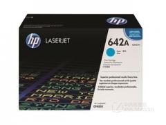 惠普(HP)CB401A青色原装硒鼓 (HP Color LaserJet CP4005系列) 约7500页     HC.1412