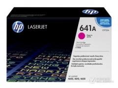惠普(HP )641A硒鼓 C9723A红色硒鼓 (HP LaserJet 4600/4650彩色激光打印机系列)   HC.1414