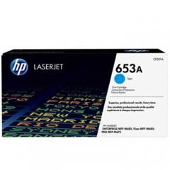 惠普(HP)653A系列 CF321A 青色硒鼓 (适用M675/680机型) 约16500页   HC.1418