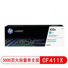 惠普 HP CF411X青色硒鼓 410X (适用于HP Color Laser Jet Pro M452 HP Color Laser Jet Pro M477)   HC.1416