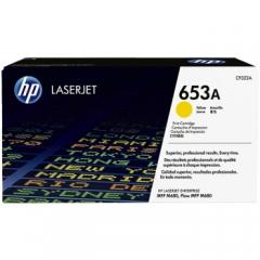 惠普(HP)653A系列 CF322A 黄色硒鼓 (适用M675/680机型) 约16500页    HC.1419