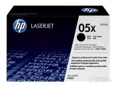 惠普CE505X黑色硒鼓(适用于激光打印机:HP LaserJet P2055系列)   HC.1421