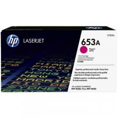 惠普(HP)653A系列 CF323A 红色硒鼓 (适用M675/680机型) 约16500页    HC.1420