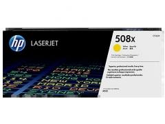惠普(HP)CF362X 黄色大容量硒鼓 (适用M552机型)约9500页 HC.1425