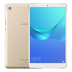 华为(Huawei) M5 SHT-W09 /4GB+64GB/WiFi版/10.1英寸/青春版智能语音平板电脑 香槟金  PC.2265