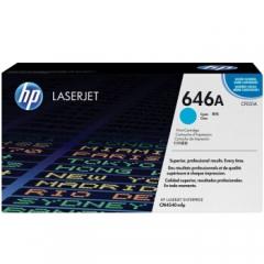 惠普(HP)CF031A 青色硒鼓 646A (适用CM4540mfp机型) 约12500页    HC.1446