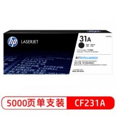 惠普 HP CF231A 原装31A黑色硒鼓    HC.1460