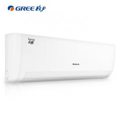格力(GREE) 品悦 KFR-26GW/(26592)FNhAa-A1大1匹 一级能效 变频冷暖 智能WiFi 壁挂空调 DQ.1572