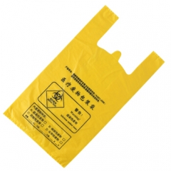 黄色垃圾袋大号加厚黄色双面3丝垃圾袋 20L手提50*60cm(100个)    QJ.398