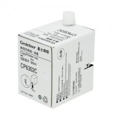 基士得耶(Gestetner)CP6302C 数码印刷机油墨 适用于:基士得耶CP6303C机型 FY.302