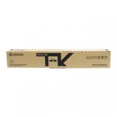 KYOCERA 京瓷 TK-8118K 黑色碳粉 (适用M8124cidn机型)约12000页    HC.1531