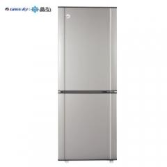 晶弘 148升迷你两门冰箱 冰箱小型 快速制冷 节能静音 格力晶弘 BCD-148CL (太空银)    DQ.1582