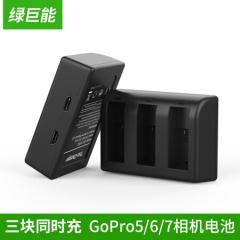 绿巨能(llano)GoPro充电器 HERO5,HERO6、HERO7三充电池充电器 收纳式多充充电底座 运动摄像机配件    ZX.419