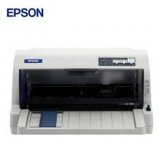 爱普生(EPSON)LQ-735KⅡ 平推针式打印机 DY.344