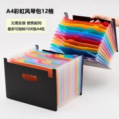 斯图(sitoo)A4可立式学生风琴包 A5多层彩色文件夹资料袋文件框 补习包事务包票据收纳袋单个装 A4风琴包/12格彩色立式     BG.432