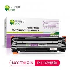润捷(RunJie) RJ-CRG328/278 硒鼓 适用于佳能 iC D520/iC MF4420w   HC.1541