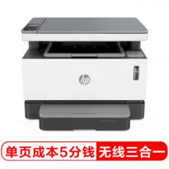 惠普(HP)NS MFP 1005w 智能闪充无线激光多功能一体机 打印 复印 扫描 三合一 M1005升级无线款 DY.347