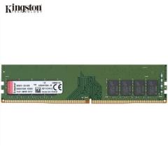 金士顿(Kingston) DDR4 2400 8GB 台式机内存条    PJ.679