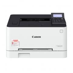 佳能(Canon) LBP621Cw A4幅面彩色激光打印机 DY.348