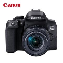 佳能(Canon)EOS 850D 单反相机 单反套机 (EF-S 18-55mm f/4-5.6 IS STM 单反镜头)     ZX.426