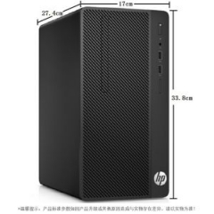 惠普(HP)HP 288 Pro G4 MT Business PC-Q602323905A 台式计算机 /I5-9500/H370/8GB/128G固态+1T/独立2G/DVDrw PC.2290