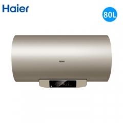 海尔(Haier) 电热水器3000W变频增容速热手机智能恒温储水式家用 一级能效ES80H-D7(2U1)     DQ.1611