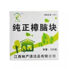 玉樟 纯正樟脑块防霉防蛀驱虫用品      QJ.429