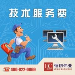 技术服务费(强、弱电综合布线施工及辅材)     WL.687