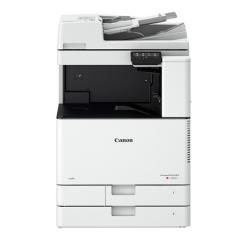 佳能(Canon)iRC3025 复印机A3彩色激光打印机数码复合机一体机(双面打印/复印/扫描/WiFi无线)FY.312
