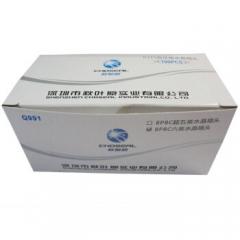 秋叶原 Q991 六类水晶头(100个/盒)    WL.689