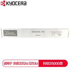 京瓷 (Kyocera) TK-8338K黑色墨粉盒 适用于京瓷3252ci 3253ci    HC.1554