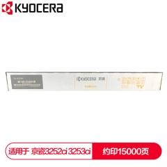 京瓷 (Kyocera) TK-8338Y黄色墨粉盒 适用于京瓷3252ci 3253ci     HC.1553