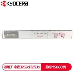京瓷 (Kyocera) TK-8338M红色墨粉盒 适用于京瓷3252ci 3253ci             HC.1555