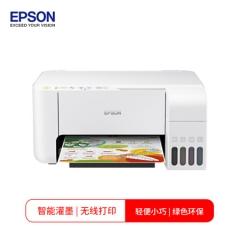 爱普生(EPSON)L3156 彩色喷墨多功能一体机  DY.354