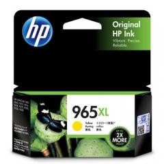 惠普 HP 3JA83AA 965XL 黄色大容量墨盒(适用于HP OfficeJet Pro 9010/9019/9020)     HC.1559