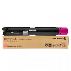 富士施乐(Fuji Xerox)施乐 SC2022CPSDA 原装墨粉筒 颜色: 红色墨粉 约印3000张 CT202954      HC.1562