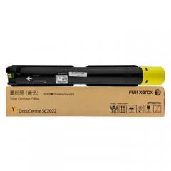 富士施乐(Fuji Xerox)施乐 SC2022CPSDA 原装墨粉筒 颜色:黄色墨粉 约印3000张CT202955     HC.1563