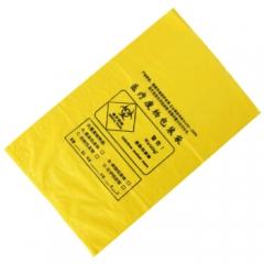 魅祥 黄色垃圾袋 医疗废物垃圾袋 大号加厚黄色平口垃圾袋 60*70黄色100个(30-40L)    QJ.432