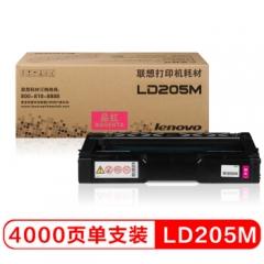 联想(Lenovo)LD205M品红色原装硒鼓(适用于CS2010DW/CF2090DWA打印机)HC.1571