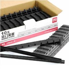得力 deli 3831 10孔装订夹条(黑)300*20mm(100支/盒)  BG.441