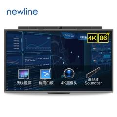 newline 极系列 86英寸会议平板 4K视频会议平台 电子白板 教学/会议一体机 不含OPS电脑、支架 IT.1254