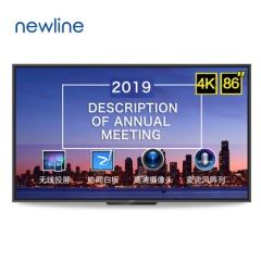 newline 锐系列 86英寸4K会议平板 视频会议平台 电子白板 教学/会议一体机  不含OPS电脑、支架 IT.1257