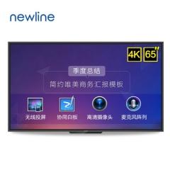 newline 锐系列 65英寸4K会议平板 视频会议平台 电子白板 教学/会议一体机 不含OPS电脑、支架 IT.1259