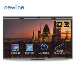 newline 极系列 65英寸会议平板 4K视频会议平台 电子白板 教学/会议一体机 不含OPS电脑、支架 IT.1256