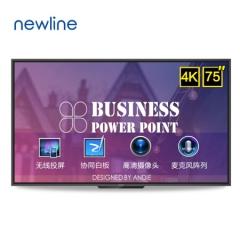 newline 锐系列 75英寸4K会议平板 视频会议平台 电子白板 教学/会议一体机  不含OPS电脑、支架 IT.1258