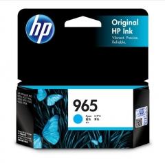 惠普 HP 3JA77AA 965 青色墨盒(适用于HP OfficeJet Pro 9010/9019/9020) HC.1574