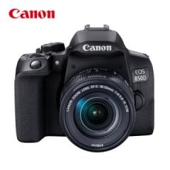 佳能(Canon)EOS 850D 单反相机 单反机身 ZX.433